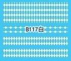 Naklejki wodne B117