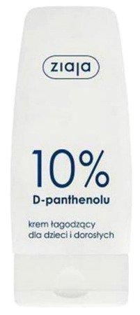 Ziaja 10% D-panthenolu Krem łagodzący dla dzieci i dorosłych 60ml